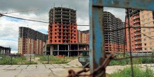Обманутым дольщикам следует добиваться внесения их в реестр требований по передаче жилья