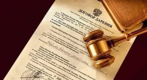 Регистрация документа обязательна в случае дарения недвижимости