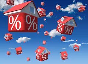 Ипотека, или залог недвижимости, и ее особенности