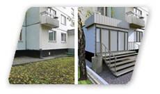 Нежилые помещения могут представлять собой часть конструкции жилого сооружения