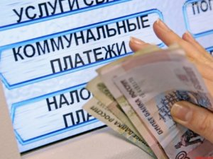 Прозрачные тарифы для населения