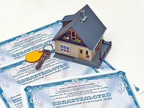 Расприватизация - процесс перевода квартиры в муниципальную собственность или государственную