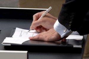 Расторжение предварительного договора без внесения существенной предоплаты производится по обоюдному согласию участвующих сторон