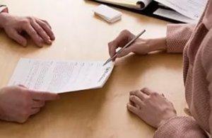 Основания для расторжения предварительного договора должны быть вескими, разрыв сделки оформляется в письменном виде