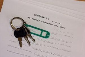 Регистрация договора аренды - в каких случаях не следует от не отказываться