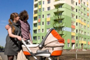 Государственные программы по субсидиям - на участи в них могут рассчитывать молодые семьи, инвалиды и участники ВОВ