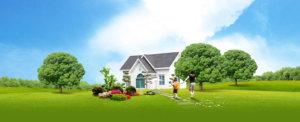 Доверенность на продажу дома с участком выписывается по предъявлению документов на право владения данной недвижимостью