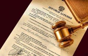 Обращаться в суд по поводу отмены дарственной рекомендуется в том случае, если кроме стандартного пакета документов имеются документы, подтверждающие незаконность сделки