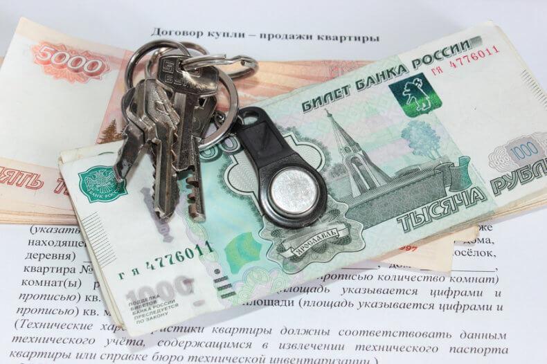 Перечень документов для покупки новой квартиры немного короче, чем в случае приобретения жилья из вторичного фонда
