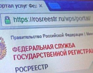Сайт Госуслуг позволяет совершать процедуры регистрации и выписки, пользоваться справочной  информацией совершенно бесплатно
