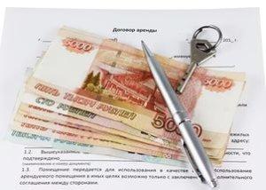 Чтобы избежать конфликтных ситуаций в договоре желательно указывать реальные размера арендной платы и оговаривать сумму, вносимую арендатором за коммунальные платежи