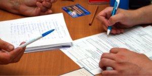 Любой гражданин должен иметь регистрацию по месту проживания, срок для регистрации регламентирован законом