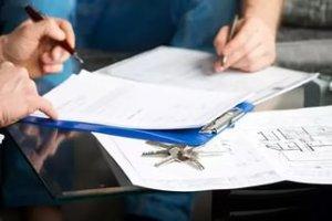 Технический паспорт - документ первичный, изготавливается, как правило, для новых квартир