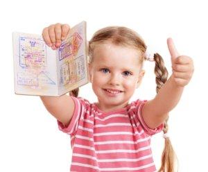 При необходимости выписать ребенка из квартиры в первую очередь подыскивается подходящее для покупки новое жилье, в котором будет прописан малыш