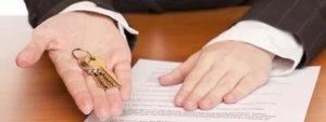 В договоре безвозмездной аренды должна указываться сторона, которая будет отвечать за оплату коммунальных услуг