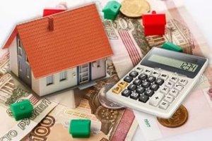 Как читать налог на имущество