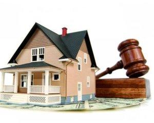 Выписка из лицевого счета при продаже квартиры