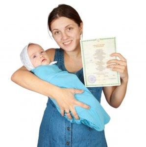 При заранее подготовленном и проверенном пакете документов, регистрацию новорожденного можно произвести за один день