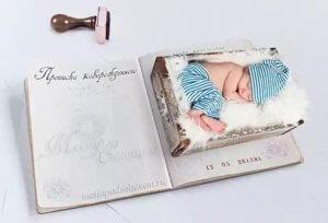 Список документов для прописки новорожденного