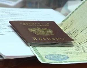 Временная регистрация - процедура не требующая оплаты