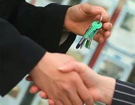 Комиссия, которая выплачивается риэлтору - это вознаграждение за оказанные ним услуги по подбору квартиры