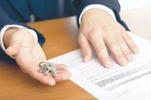 Чтобы следку с отчуждением имущества было признано законной участникам сделки потребуется проследить правильность оформления и регистрации всех документов