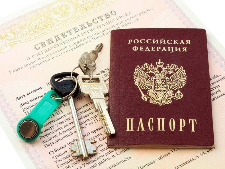 Для оформления документов на право владения недвижимостью следует обратиться в регистрационную палату