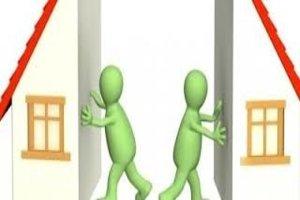 Образец Уведомления О Продаже Комнаты В Общежитии