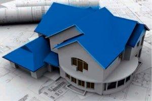 Документы для оформления частного дома после постройки