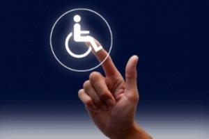 Семьи с инвалидами