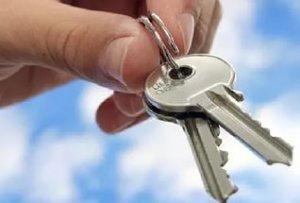 Документы необходимые для купли продажи квартиры