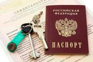 Владелец приватизированного жилья имеет права на распоряжение своей собственностью и определенные обязанности по уходу за ней