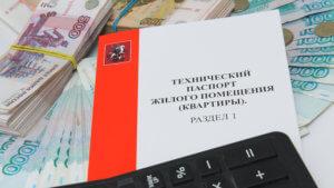 Технический паспорт содержит подробную информацию о жилом помещении и его принадлежности