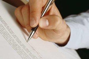 Сроки оспаривания договора дарения