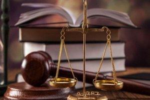 Основные законодательные акты