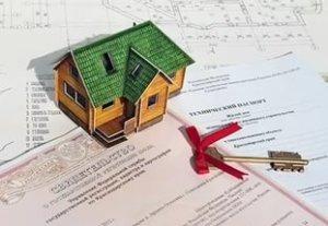 Техпаспорт позволяет осуществлять контроль за сохранностью и изменениями в жилищном фонде страны