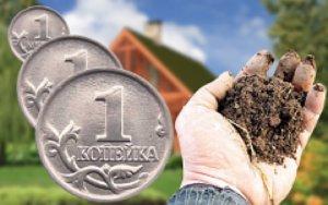 Оспаривание кадастровой стоимости владельцами участка поможет им получить немалую экономию
