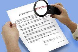 Договор переуступки аренды