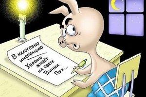 Плательщики налога