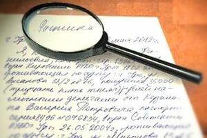 Расписка на получение денег за дом образец