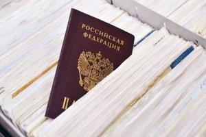 Документы для временной регистрации
