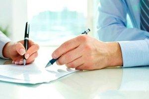 Обжалование договора аренды с разрешением субаренды в суде