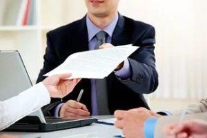 Допсоглашение об применении скидки по договору аренды