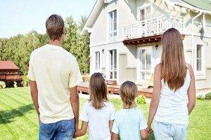 Приобретение жилья на средства материнского капитала