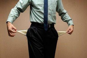 Погашение долгов за средства, вырученные от реализации конфиската