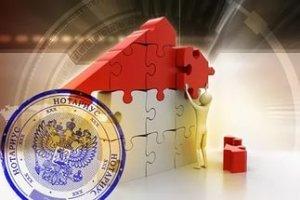 Что такое доля недвижимого имущества