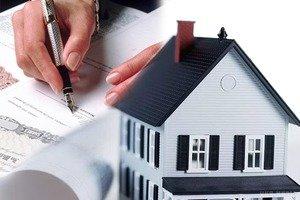 Недвижимость, которую можно оформить как куплю-продажу