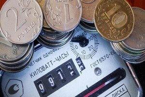 Оплата счетов за электроэнергию