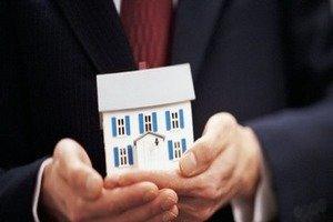 Чем занимается отдел жилищного муниципального контроля