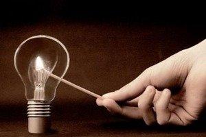 Проверить задолженность по электроэнергии лицевому счету